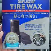 SurLuster タイヤワックス