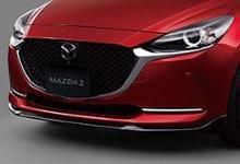 MAZDA2MAZDASPEED フロントアンダースカートの単体画像