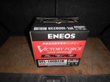 ENEOS VICTORY FORCE SUPER PREMIUM Ⅱ VFL-100D23R