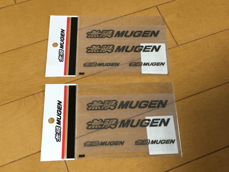 MUGEN / 無限 MUGEN STICKER SIZE:S (ガンメタ)