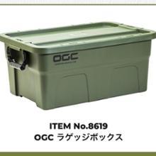 OGC ラゲッジボックス / ST8619-OD