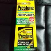 Holts / 武蔵ホルト Prestone COMPLETE FUEL PROTECTOR