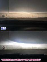 ミライースREIZ TRADING VELENO Beta H4 LEDヘッドライト 6600lmの全体画像