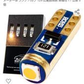ぶーぶーマテリアル T5 LED 電球色3000K