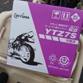 GS YUASA YTZ7S