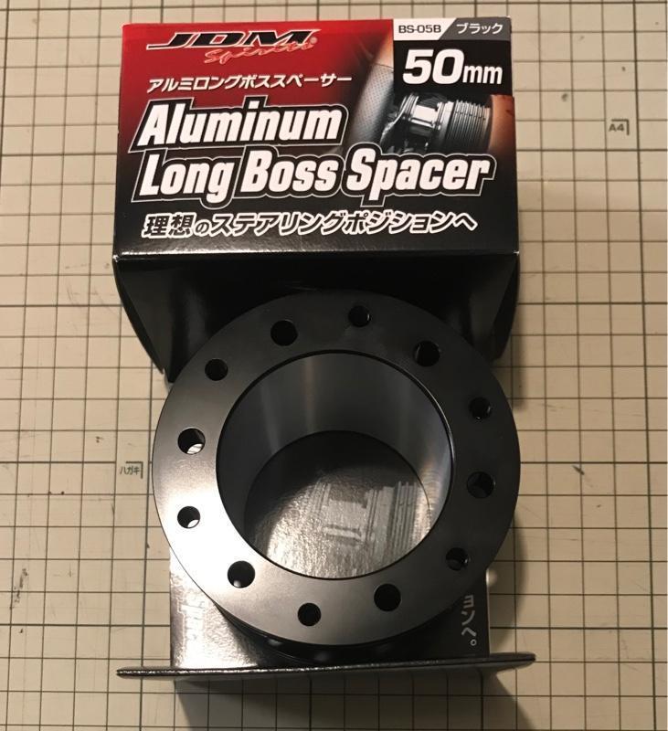 JDM 【BS-05B】アルミロングボススペーサー(ブラックコーティング仕上げ) 50mm