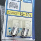 KOITO / 小糸製作所 ライセンスプレートランプ クリアランスランプ 3-06