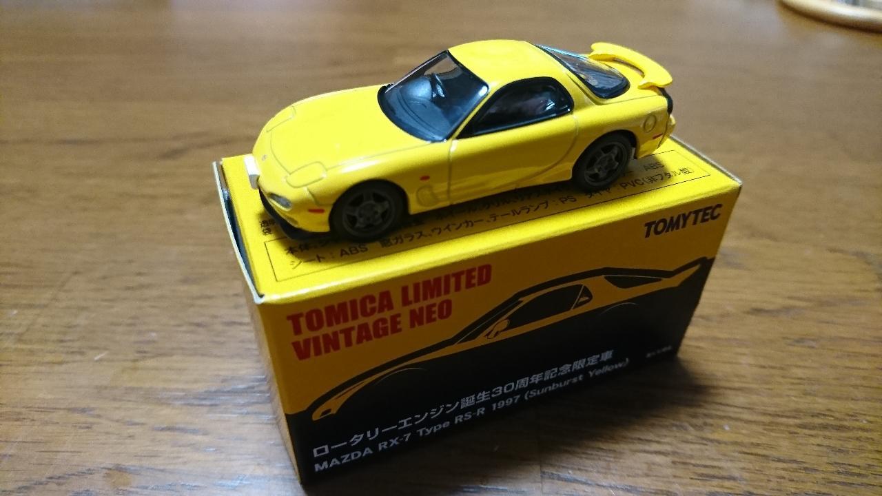 1:64 Tomica Limited Vintage Neo Tomytec Mazda RX-7 Type RS-R 1997 Hong Kong ver.
