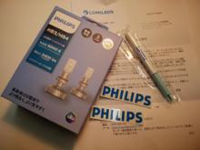 PHILIPS LED 6000K HB3/4 (オートバックスモデル)
