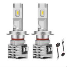 グランドC4ピカソFBX 車/バイク用 H7 LED ヘッドライト CREEチップ搭載 H7 LED バルブ 一体型 ファンレス 6500K ホワイト 車検対応 DC9-32V 2個入の単体画像