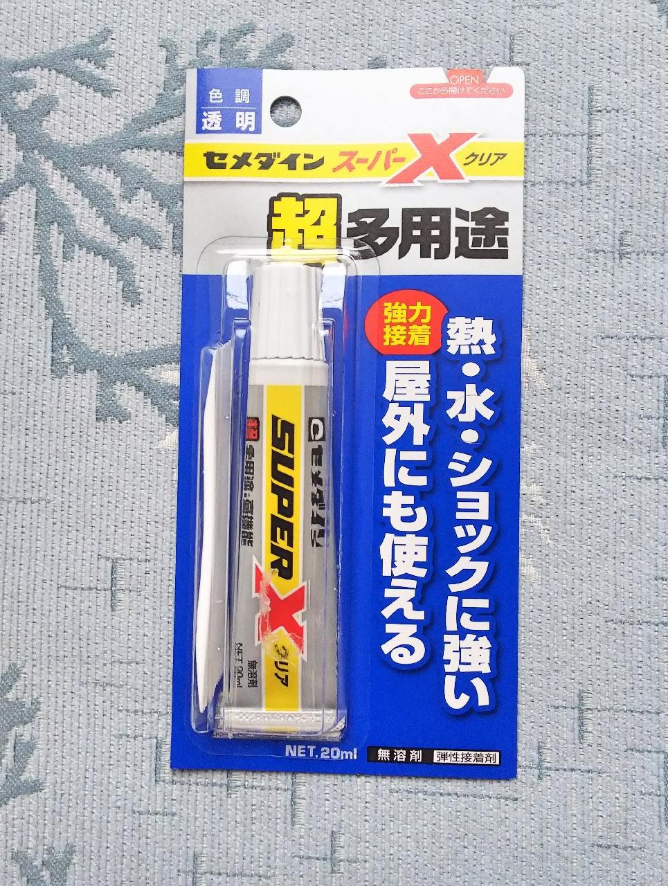X セメダイン スーパー