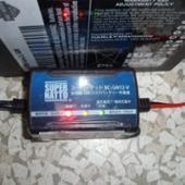 スーパーナット スーパーナット全自動充電器