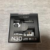 NOVSIGHT H7 LEDヘッドバルブ