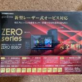 COMTEC ZEROシリーズ ZERO 808LV
