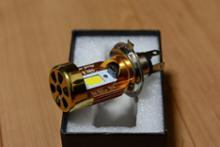 XTZ125Street Cat 改良鍍金版 H4 バイク用ledヘッドライトの単体画像