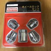 トヨタ(純正) ホイールロックセット