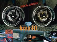 アコードワゴンカービング HEAD-40の単体画像