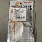 DAYTONA(バイク) ハイパーシンタードパッド 72451