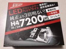 ノアREIZ TRADING VELENO H4 7200lm プロジェクターヘッドライトの単体画像