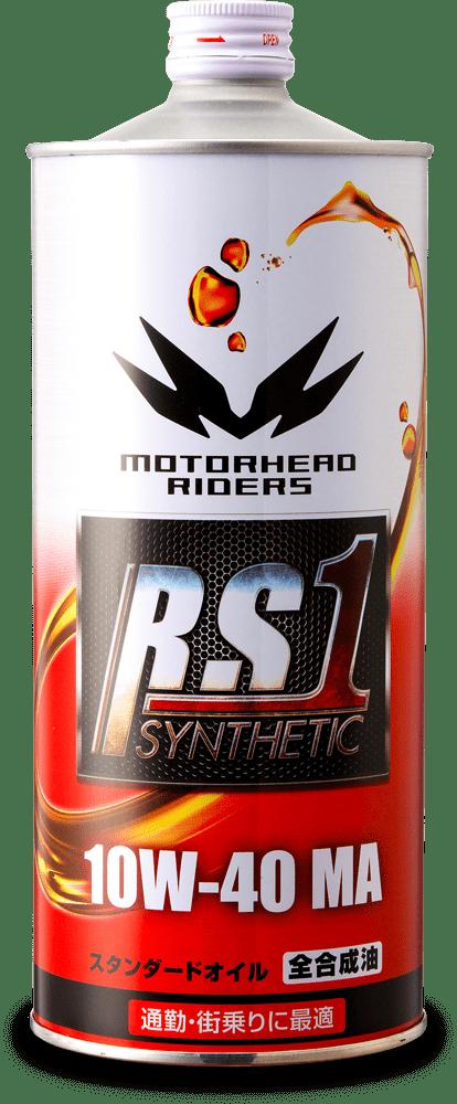 MOTORHEAD RS1