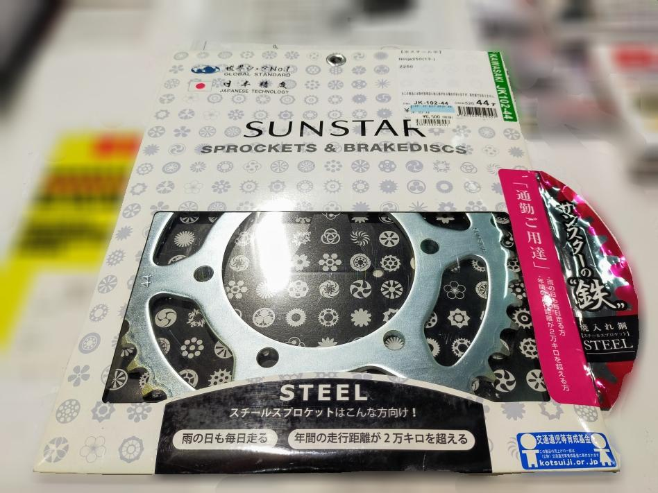 SUNSTAR JK102-44T