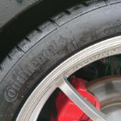 Continental ExtremeContact DWS06 245/40ZR19