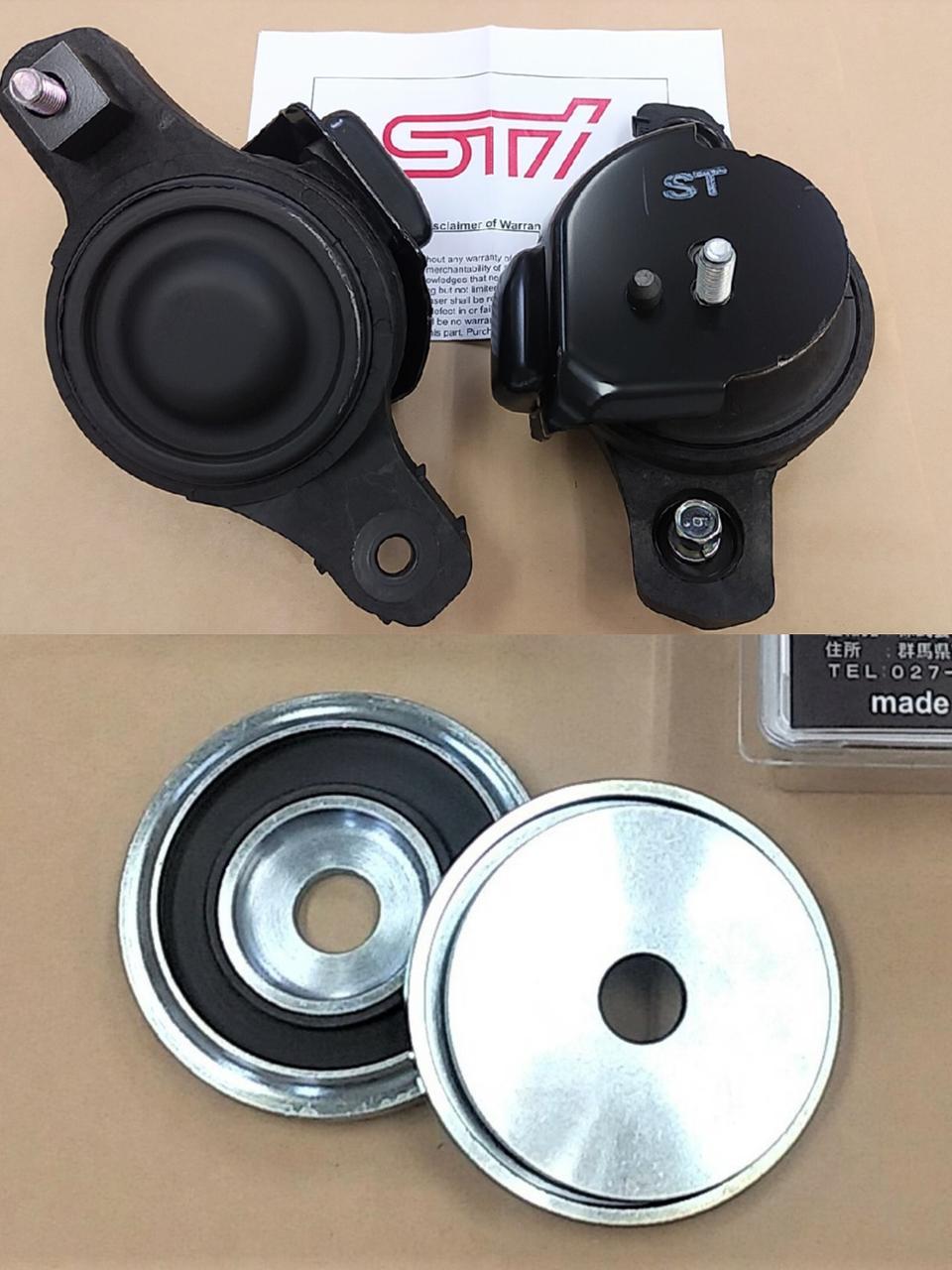 STI & CUSCO エンジンマウント&リヤデフマウントカラー(前側)