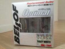 フォワードBELLOF Optimal シルキーホワイト 6700K D2Rの単体画像