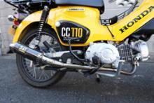 クロスカブ CC110ヨシムラジャパン 機械曲GP-MAGNUM サイクロンマフラー / Cross Cub110の全体画像