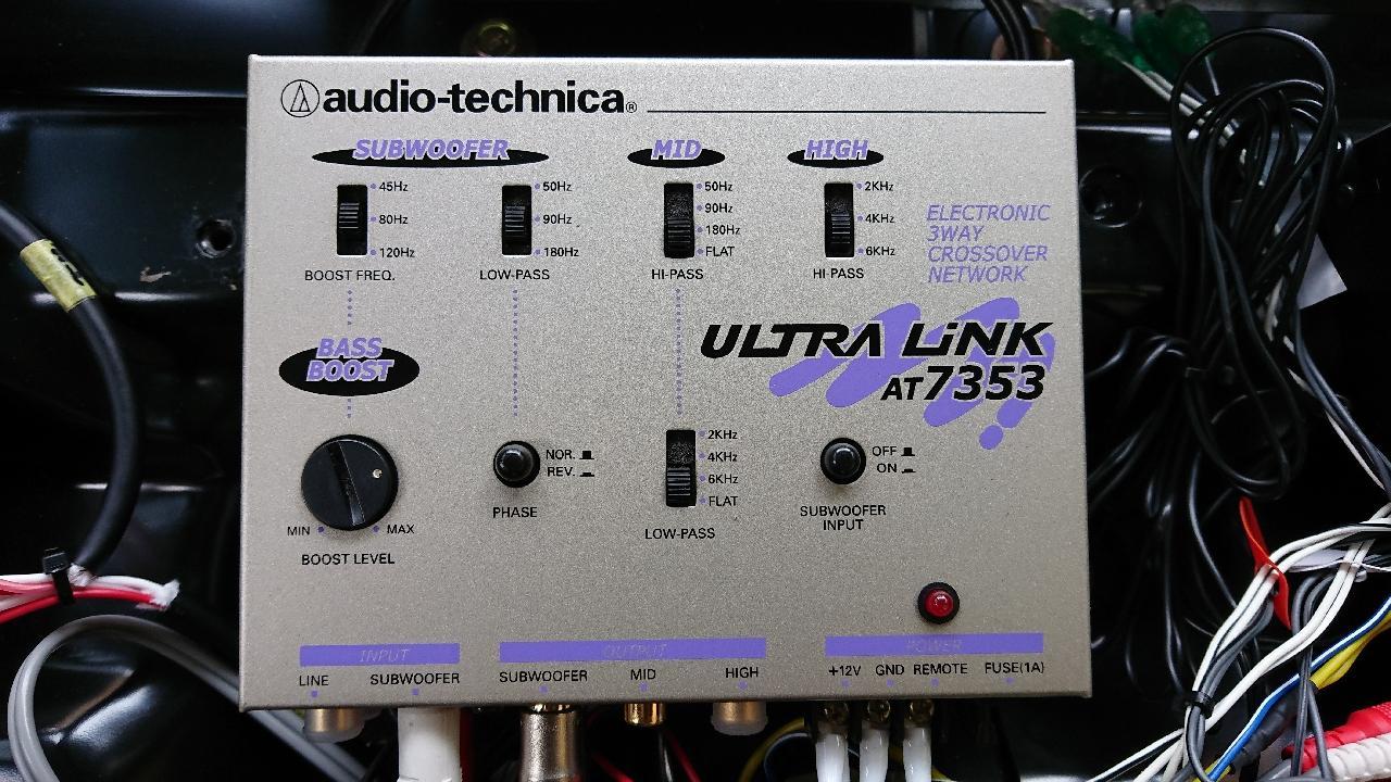 audio-technica AT7353