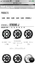 ハイランダーMLJ XTREME-Jの単体画像