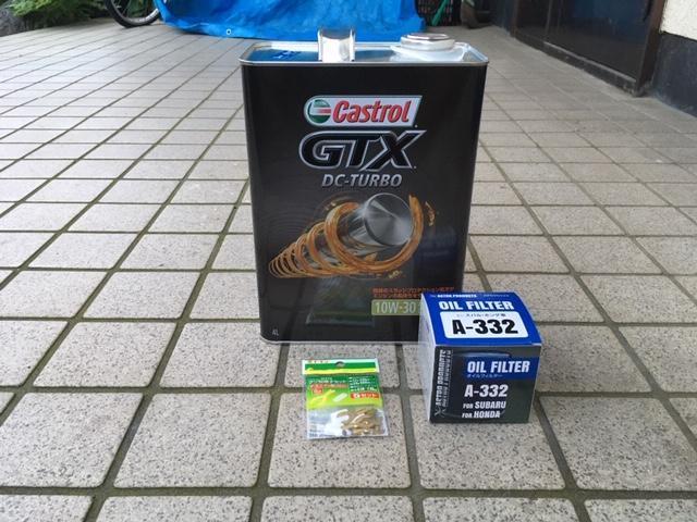 Castrol GTX DC-TURBO 10W-30