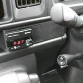 PIVOT 3-drive REMOTE (3DR/3DR-L)
