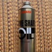 ヤマハ(純正) DRIVE SHAFT OIL