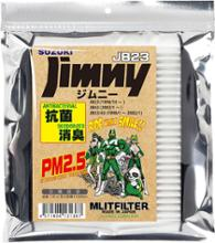 MLITFILTER TYPE D-100