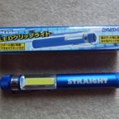 STRAIGHT / TOOL COMPANY STRAIGHT LEDクリップライト