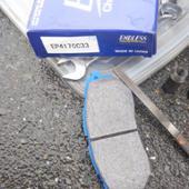 ENDLESS Circuit Compound CC33(S55G)