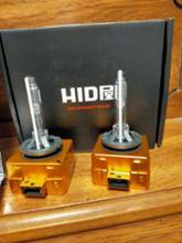 2シリーズ クーペHID屋 HIDバルブの単体画像