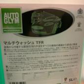 AUTOGLYM / プレミアム カーケア ジャパン マルチウォッシュ TFR
