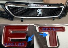 308SW (ワゴン)プジョー(純正) GTi用フロントグリルの全体画像