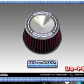 WIRUS WIN パワーフィルター(補修用)