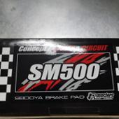 SEIDO-YA / 制動屋 SM500