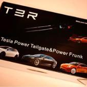 TBR パワーフランクキット