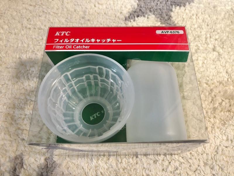 KTC / 京都機械工具 フィルタオイルキャッチャー