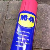 エステー / エステーオート WD-40