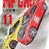 コミック MF ゴースト 第11 巻