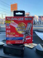 ライトエーストラックPOLARG / 日星工業 ALBALIZE H4 6700Kの単体画像