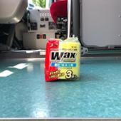 ワコー/ WAX sponge 固形ワックス用(3個入り)