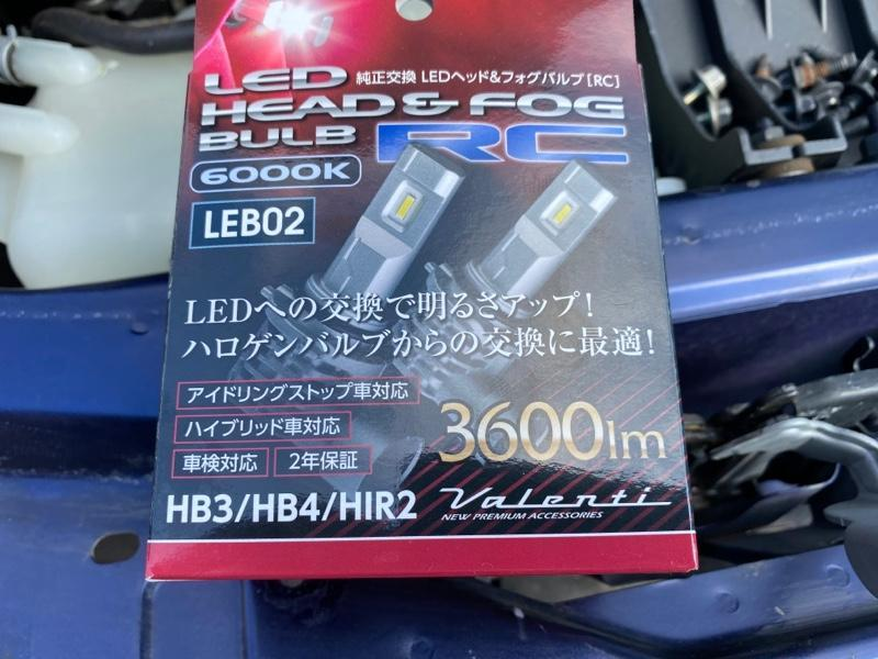 Valenti VALENTI ヴァレンティ LEDヘッド&フォグバルブ RCシリーズ ヘッド&フォグ用 HB3/4 HIR2 6000K LEB02-HB4-60