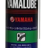 ヤマハ(純正) ヤマルーブ スーパーチェーンオイル (ウェットムースタイプ) 500ml